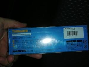 トルネーダー110 キス